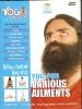 Yoga dvd for Various Aliments